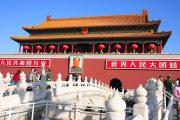 Tiananmen plein in Beijing