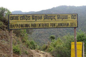 Nepal - Khaptad Nationaal Park - entree